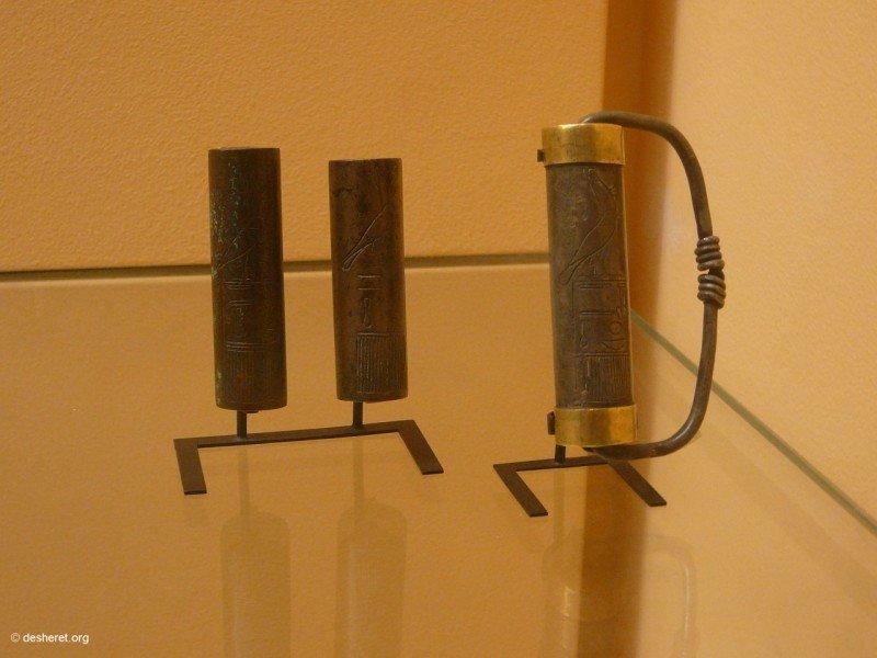 Herramientas e instrumentos Louvre181